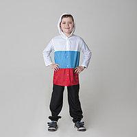 Дождевик детский 'Россия', триколор, ткань плащёвая с водоотталкивающей пропиткой, рост 110-116 см