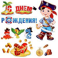 Набор украшений на скотче 'С Днём Рождения!' маленький пират