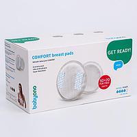 Прокладки для груди Comfort, 50 шт. + 20 шт. в подарок! (35 пар)