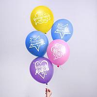 Шар воздушный 12' 'Детский день рождения', набор 5 шт., цвета МИКС