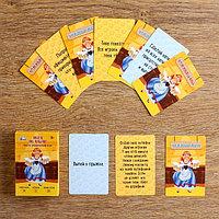 Карточная игра для весёлой компании 'Пора по пабам 18+'