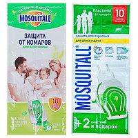 Пластины от комаров Mosquitall 'Защита для взрослых', 12 шт