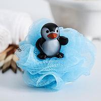 Игрушка-мочалка для купания, детская 'Пингвин'