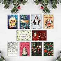 Набор новогодних открыток 'Счастливого Нового Года!', 20 штук, 7,5 х 10 см