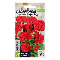 Семена цветов Пеларгония Горизонт 'Дип Ред', зональная, Сем. Алт, ц/п, 4 шт