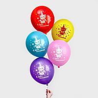 Шар воздушный 10' 'С Днём Рождения!', мишка с подарком, набор 25 шт., цвета МИКС