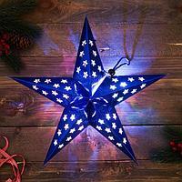 Звезда интерьерная с гирляндой модель G-13 'Северная звезда', 45 x 45 см