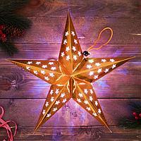 Звезда интерьерная с гирляндой модель G-14 'Золотые искры', 45 x 45 см