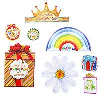 Набор для проведения праздника 'День Рождение' воздушные шары