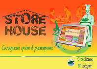 Store House_5