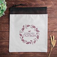 Мешок для хранения овощей 'Польза'