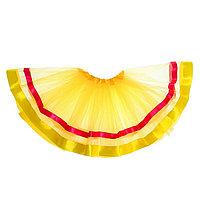 Карнавальная юбка 'Красотка', трёхслойная, цвет жёлтый