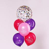 Набор воздушных шаров 18', 12' с конфетти 'Ты просто космос'