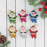 Украшение ёлочное 'Дед Мороз в блёстках с поясом' (набор 6 шт) 6 см