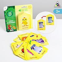 Карточки на кольце для изучения английского языка 'Мамы и детёныши', 3+