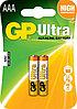 Батарейки LR03 AАA 2 шт GP Batteries Ultra alkaline