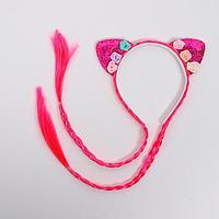 Карнавальный ободок 'Ушки', с косичками, цвет розовый