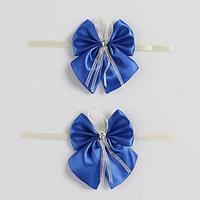Бант-бабочка свадебный для декора, атласный, 2 шт, синий