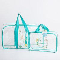 Набор сумка в роддом и косметичка 'Перья'