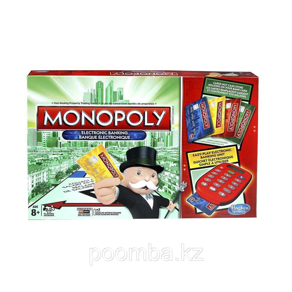 """""""Монополия"""" с банковскими карточками"""