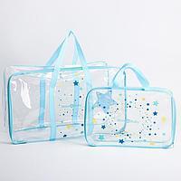 Набор сумка в роддом и косметичка 'Звёзды'