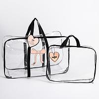 Набор сумка в роддом и косметичка 'Сердце'