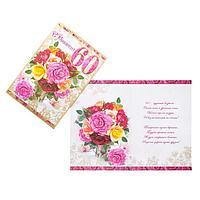 Открытка 'С Юбилеем! 60' фольга, конгрев, букет роз, золотой узор, А4 (комплект из 10 шт.)