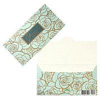 Конверт для денег 'Поздравляем!', тиснение фольгой, зеленый цветочный узор (комплект из 10 шт.)