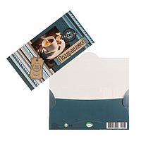 Конверт для денег 'Поздравляю!' фольга, чашка кофе, сине-коричневые узоры (комплект из 10 шт.)
