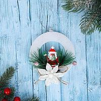 Украшение новогоднее 'Рождественский венок' дедушка мороз с цветком 10 см