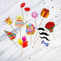 Набор фотобутафории 'С днем рождения!'