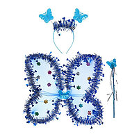 Карнавальный набор 'Бабочка', 3 предмета крылья, ободок, жезл, цвет синий