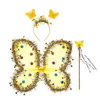 Карнавальный набор 'Бабочка', 3 предмета крылья, ободок, жезл, цвет золотой