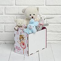Ящик 'Маленькая принцесса', 12,5 х 18,1 х 20 см