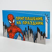 Приглашение на праздник, Человек-паук (комплект из 10 шт.)