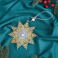 Украшение ёлочное 'Снежинка звёздная сияние блеск' 13х13,5 см