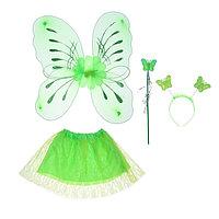 Карнавальный набор 'Цветочек', 4 предмета крылья, жезл, юбка, ободок, 3-5 лет