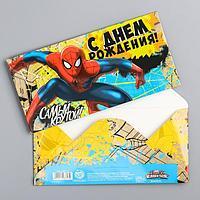 Открытка-конверт для денег 'Самый крутой!', Человек-Паук (комплект из 10 шт.)