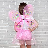 Карнавальный набор 'Бабочка', 2 предмета юбка и крылья