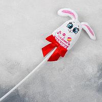 Мягкая игрушка на палочке 'С рождением малышки', зайка (комплект из 10 шт.)