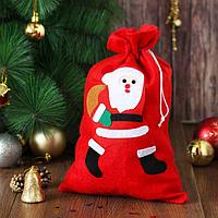 Карнавальный мешок 'Дед Мороз спешит на праздник'