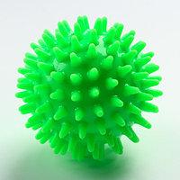 Мяч-ёжик 'МалышОК!', диаметр 65 мм, цвет зелёный, в пакете