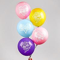 Шар воздушный 12' 'Детский день рождения', набор 25 шт., цвета МИКС