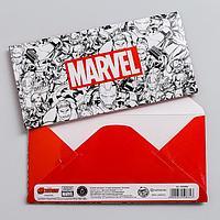 Конверт для денег 'С днем рождения!', Мстители (комплект из 10 шт.)