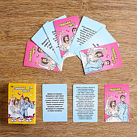 Карточная игра для весёлой компании 'Свадебные фанты 18+'