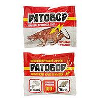 Зерновая приманка от грызунов 'Ратобор', 100 г