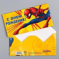 Открытка-конверт для денег 'С Днем рождения', Человек-паук, 16.5 х 8 см (комплект из 10 шт.)