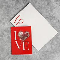 Открытка-шейкер 'Любовь', 12 х 16 см (комплект из 5 шт.)
