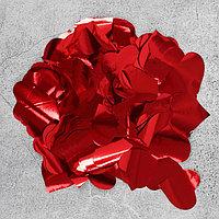 Наполнитель для шара 'Конфетти сердце', 2,5 см, фольга, цвет красный, 10 г