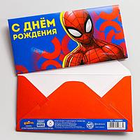 Конверт для денег 'С днем рождения!', Человек-паук (комплект из 10 шт.)